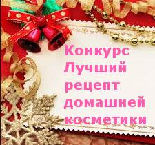 domachie_rezepti_krasoti