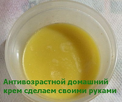 svoimi_rukami