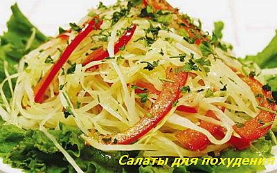 салаты_для_похудения