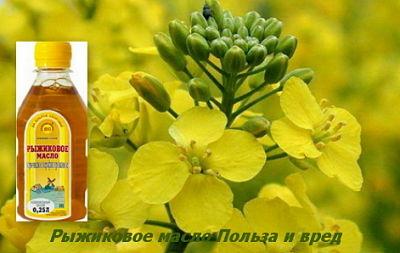 odna_polza