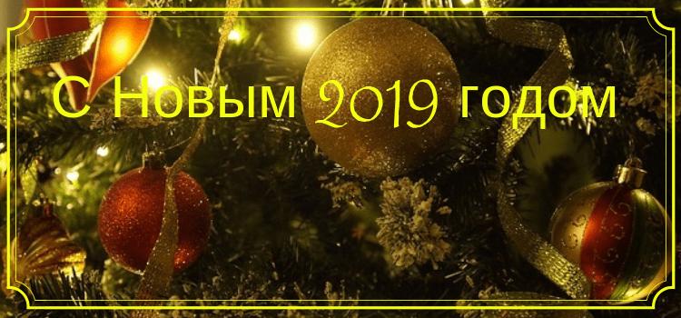 Эфирные_масла_для_нового_года