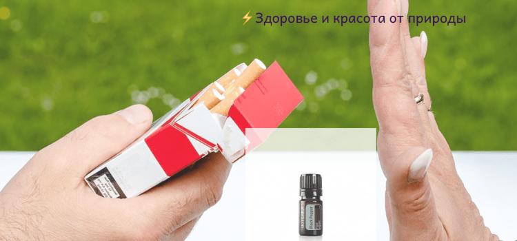 Безопасный_способ_избавления_от_никотиновой_зависимости