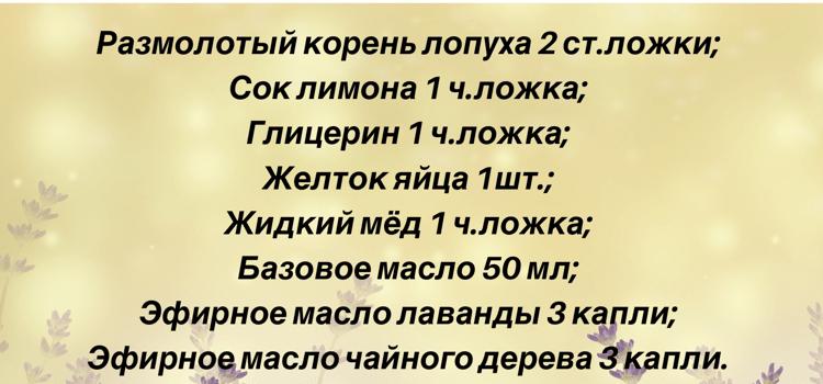 крем_при_розацеа
