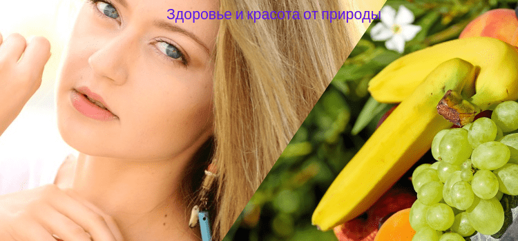 какие_витамины_нужны_красота_кожи_волос