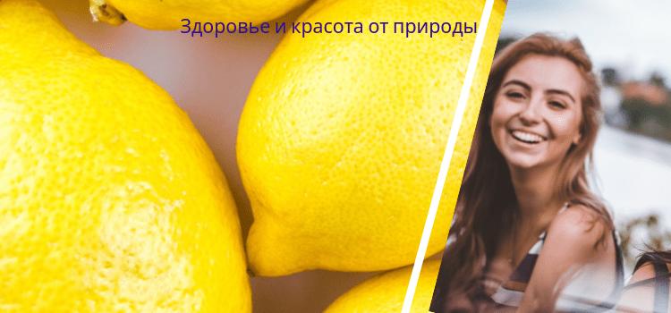 домашние_способы_отбеливания_зубов
