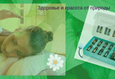 Техника_массажа_терапевтического класса