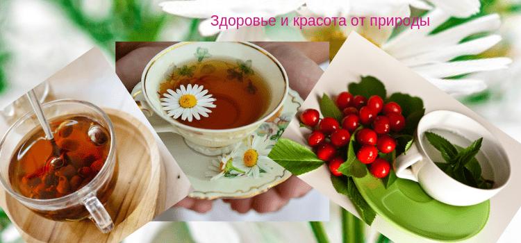 Народные рецепты при горечи во рту по утрам