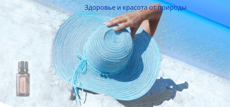Растительные_и_эфирные_масла_от_загара