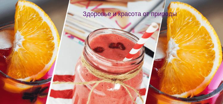 Натитки_для_снижения_веса
