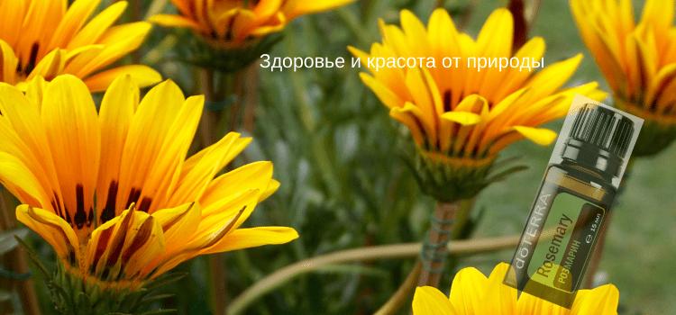 Ароматерапия_как_правильно_использовать_эфирные_масла