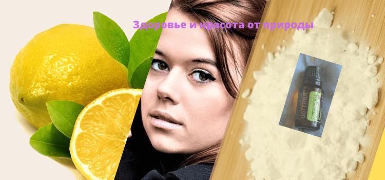 Сужение_пор_на_лице_народными_рецептами